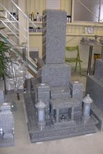 青御影三重台:青葉石(福島県産)